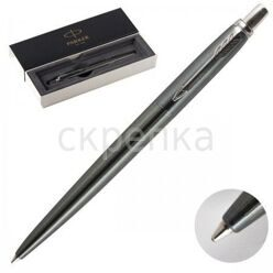Ручка PARKER Jotter шар OXF GRY CT BP M GB 1953199 син